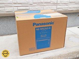 パナソニック Panasonic エレック オーブンレンジ NE-MS263 ブラック 新品 未開封 ◎