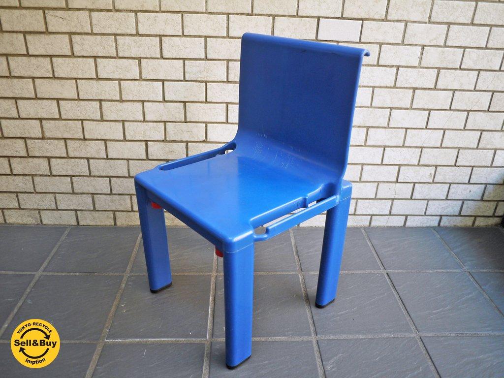 カルテル Kartell チルドレンチェア children ビンテージ スタッキング 連結 ブルー B ■