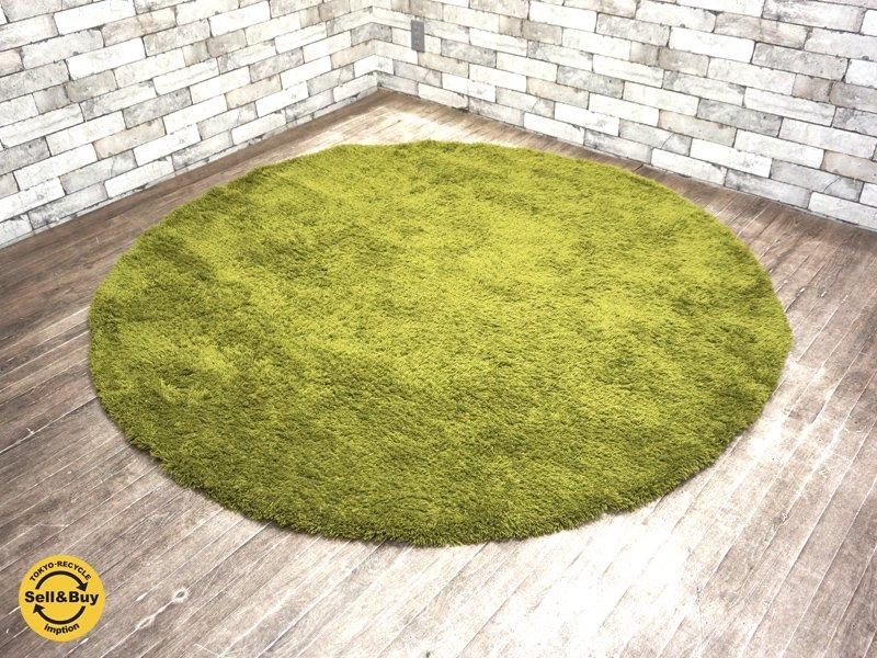 川島織物セルコン ラグコレクション ラグジュアリーカーペット ラウンド型 ウールオーダーラグ グリーン ●
