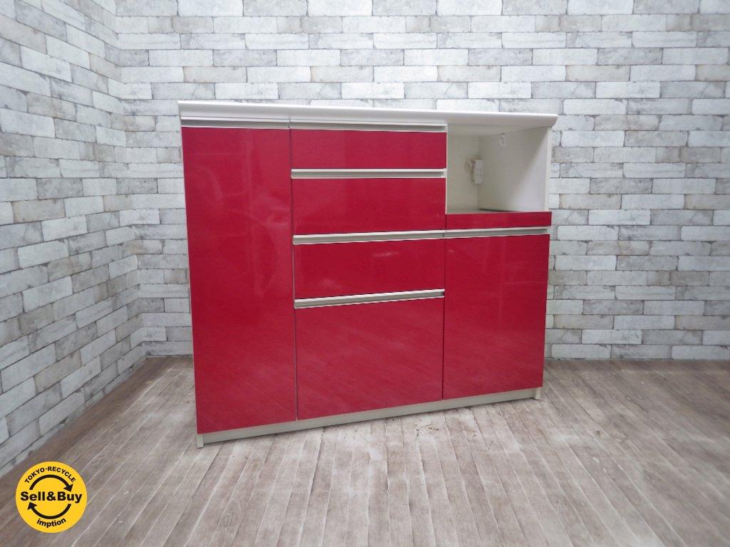 パモウナ Pamouna キッチンカウンター W120 ホワイト x レッド オートクローズ ●