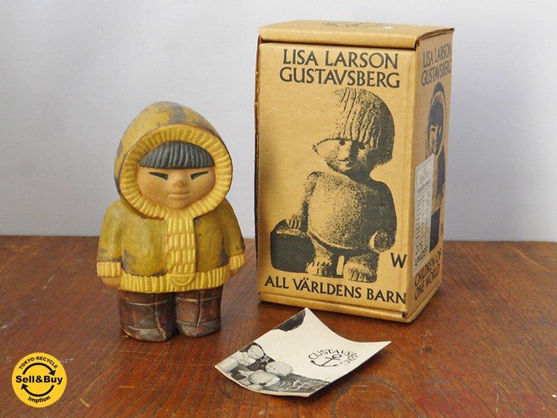 グスタフスベリ Gustavsberg リサラーソン Lisa Larson 世界の子供 All varldens barn ニルス Nils Nord フィギュリン 置物 箱付き 美品■
