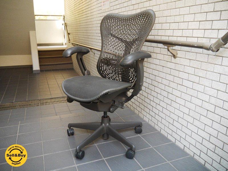 ハーマンミラー Herman Miller ミラチェア Mirra Chair スタジオ7.5 ブラックxグラファイトカラー■