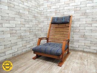 BC工房 チーク無垢材 アームチェア 座布団 和椅子 枕付き 座椅子 工芸椅子 クラフトチェア A ●