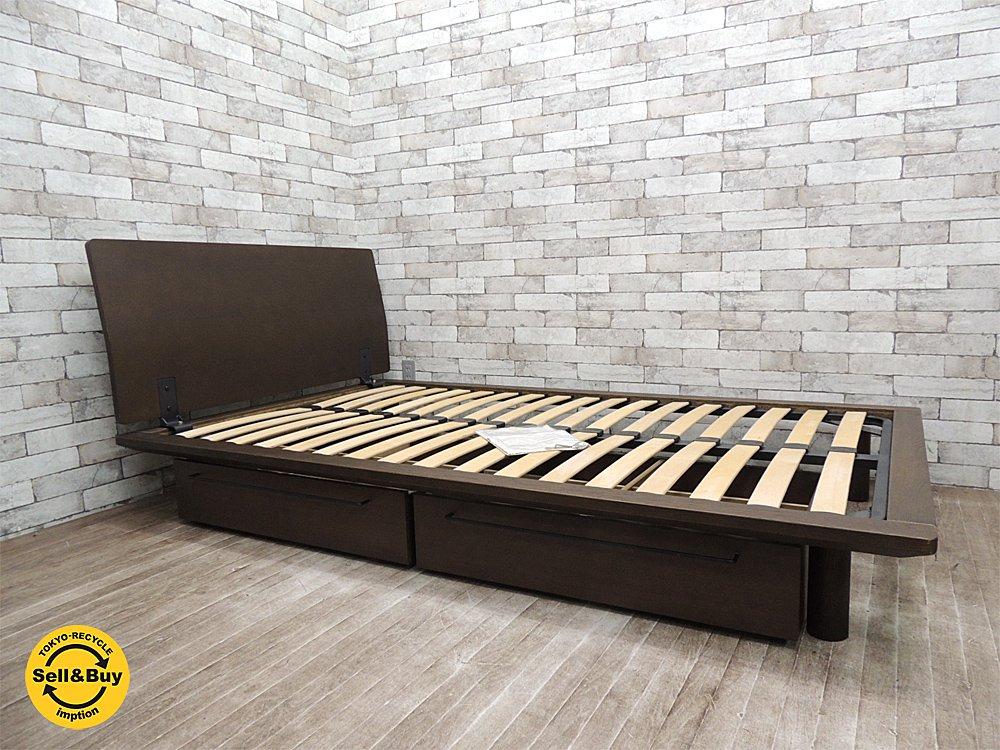 ベッド フレーム 無印