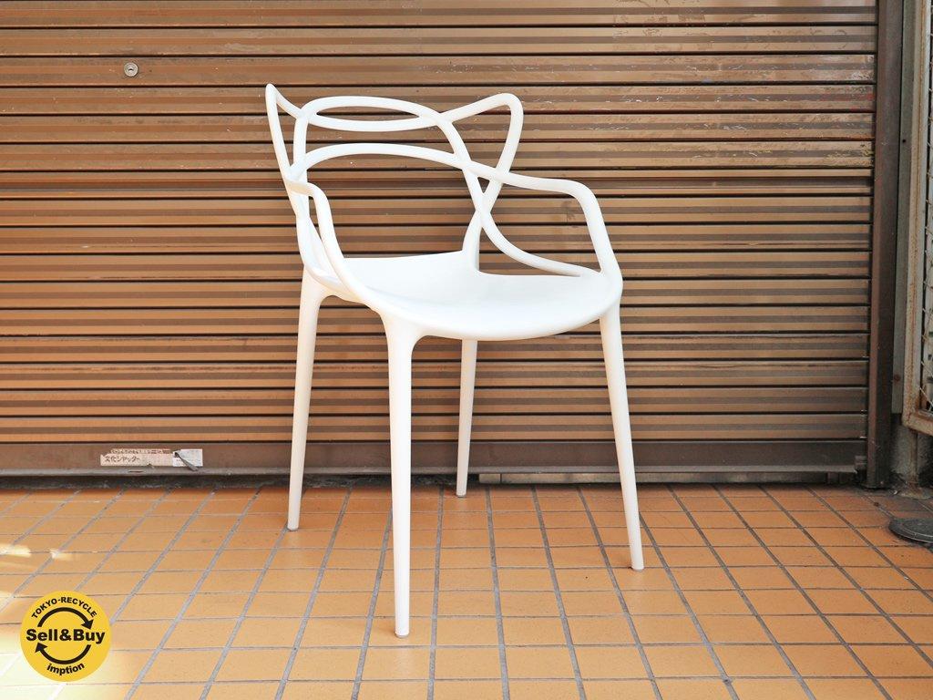 カルテル Kartell マスターズチェア Masters chair フィリップ・スタルク デザイン ホワイト ◎
