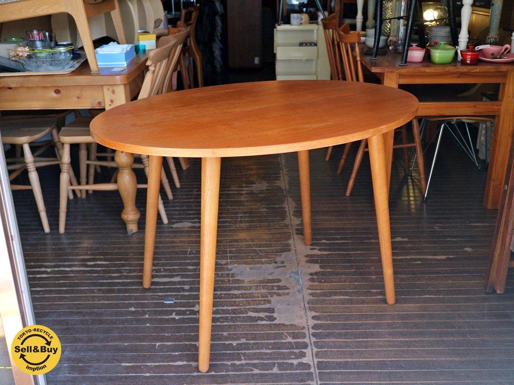 ウニコ unico アルベロ ALBERO ダイニングテーブル チーク材 北欧スタイル ◎