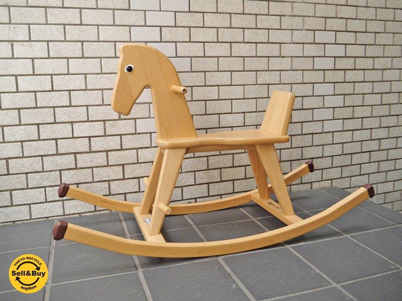 ゴイター Geuther ロッキングホース 木馬 ボーネルンド取り扱い 玩具 ■