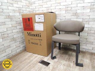 ミノッティ Minotti ミルズ mills チェア 本革 レザー 定価約32万 C 【新品箱付未使用品!】 ●