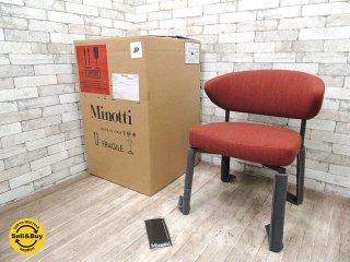 ミノッティ Minotti ミルズ mills ダイニング チェア ファブリック 定価約26万 A 【新品箱付未使用品!】 ●