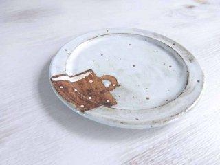 岡崎順子作 6寸 リム皿 プレート カップ柄 ♪