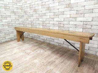 UKアンティーク オールドパイン ベンチ ベンチチェア プランター台 展示台 W203cm 木味 クラフト 店舗什器 ●