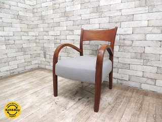 BC工房 だんらん麻朝椅子 チーク無垢材フレーム ラウンジチェア Kvadrat クヴァドラ生地 張替済み ●