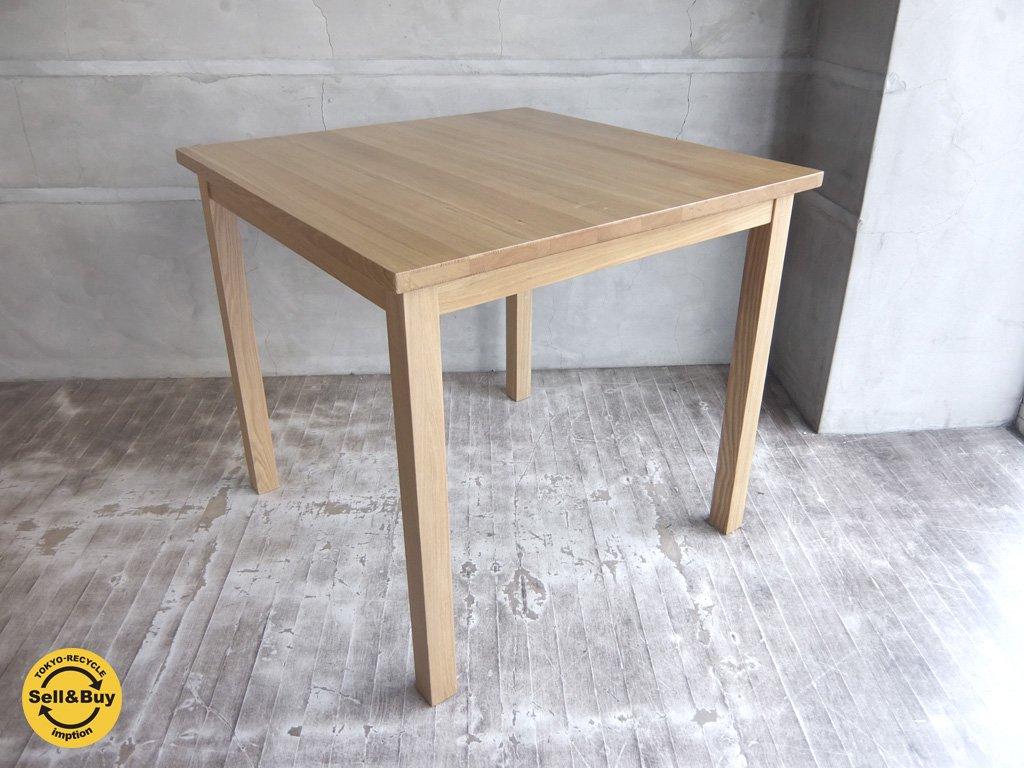 無印良品 MUJI タモ 無垢材 ダイニングテーブル 幅80cm 廃盤 ♪