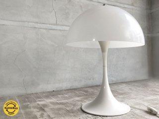ルイス ポールセン LOUIS POULSEN パンテラ Panthella テーブル ランプ ヴェルナー パントン デザイン ♪