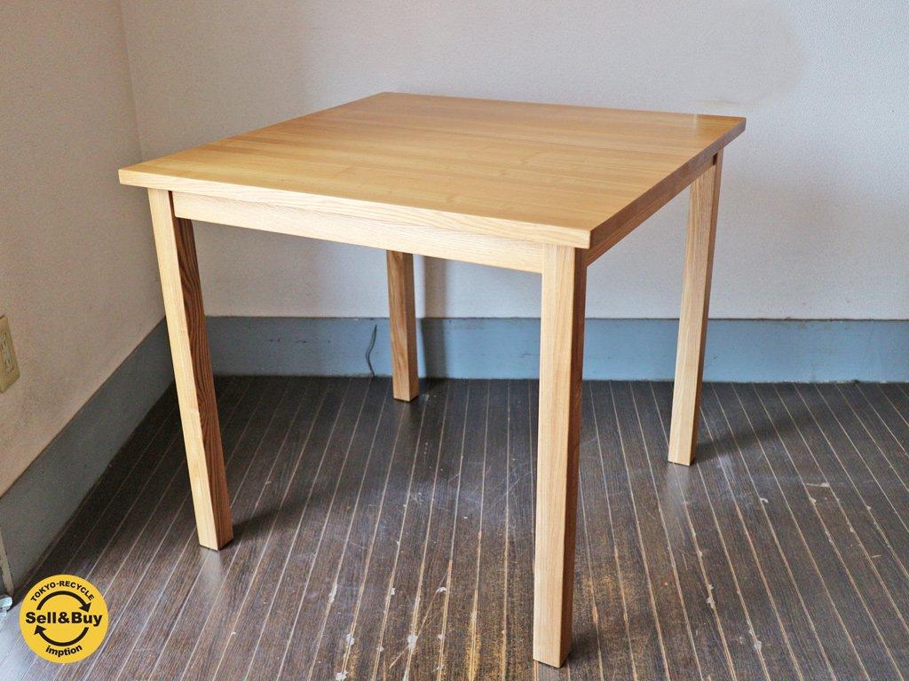 無印良品 MUJI タモ 無垢材 ダイニングテーブル ◎
