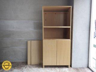 無印良品 MUJI 組み合わせて使える木製収納 タモ材 本棚 シェルフ 木製扉 スチールバー 付き ♪