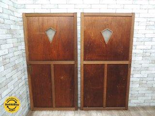 古民家 木製引き戸 2枚セット ダイヤガラス W88xH173cm x2 建具 古民具 ビンテージドア 年代物 引き扉 B ●