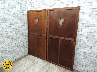 古民家 木製引き戸 2枚セット ダイヤガラス W88xH173cm x2 建具 古民具 ビンテージドア 年代物 引き扉 A ●