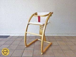 シン Shin イーチェア e-chair キッズチェア ベビーチェア 佐々木敏光デザイン ベビーガード&ベルト・サイドガード・専用クッション付き ◇