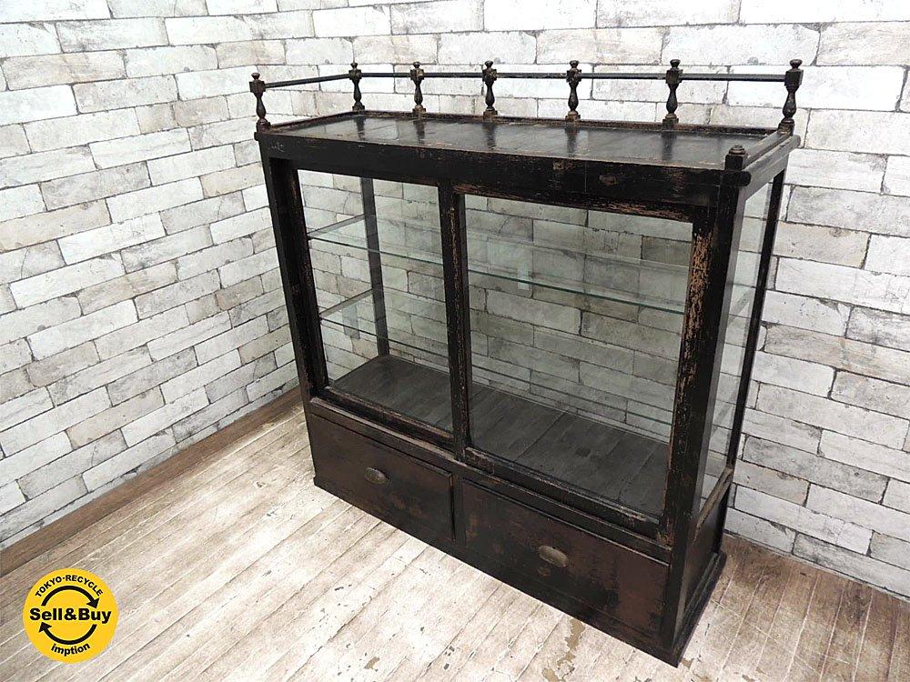 古い木味のカウンターショーケース 陳列ケース ディスプレイケース 4面ガラス 店舗什器 レトロ ●
