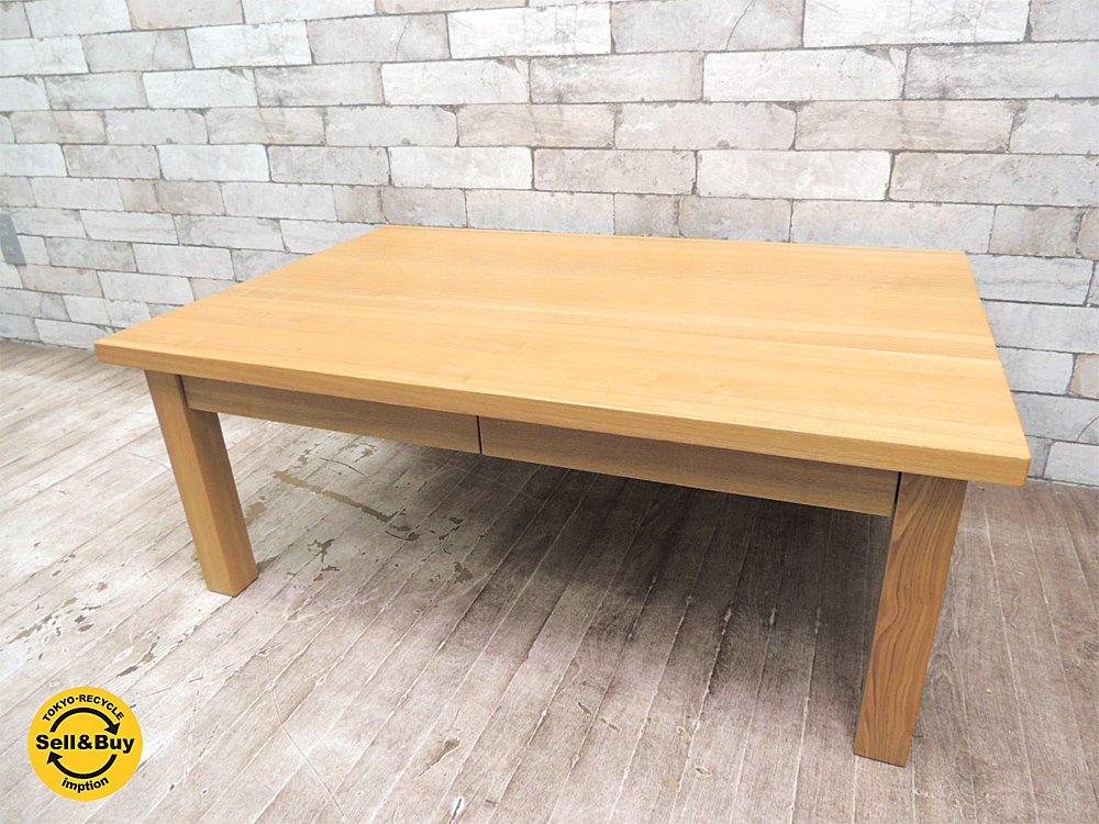 無印良品 MUJI 廃番 タモ材 無垢材 引き出し付 ローテーブル シンプル モダンデザイン ●