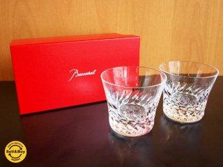 バカラ Baccarat グローリア GLORIA タンブラー ペア 箱付 2客セット クリスタル ガラス ★