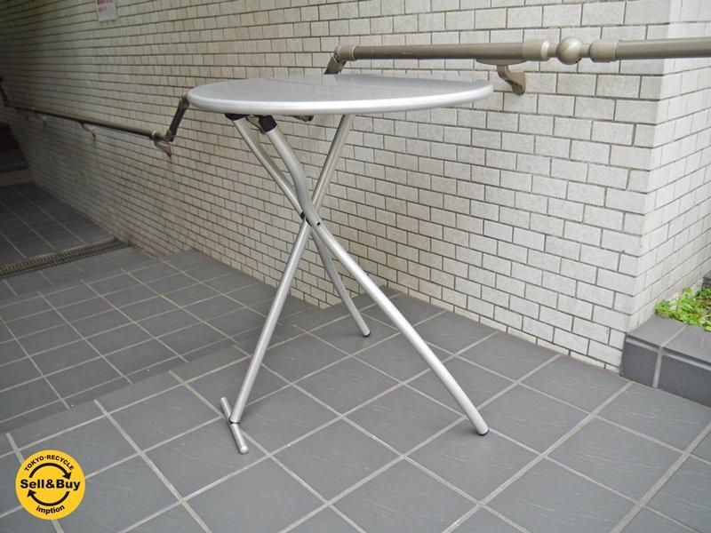 インダストリアル デザイン アルミ フォールディング カフェテーブル ガーデンテーブル ラウンド ■
