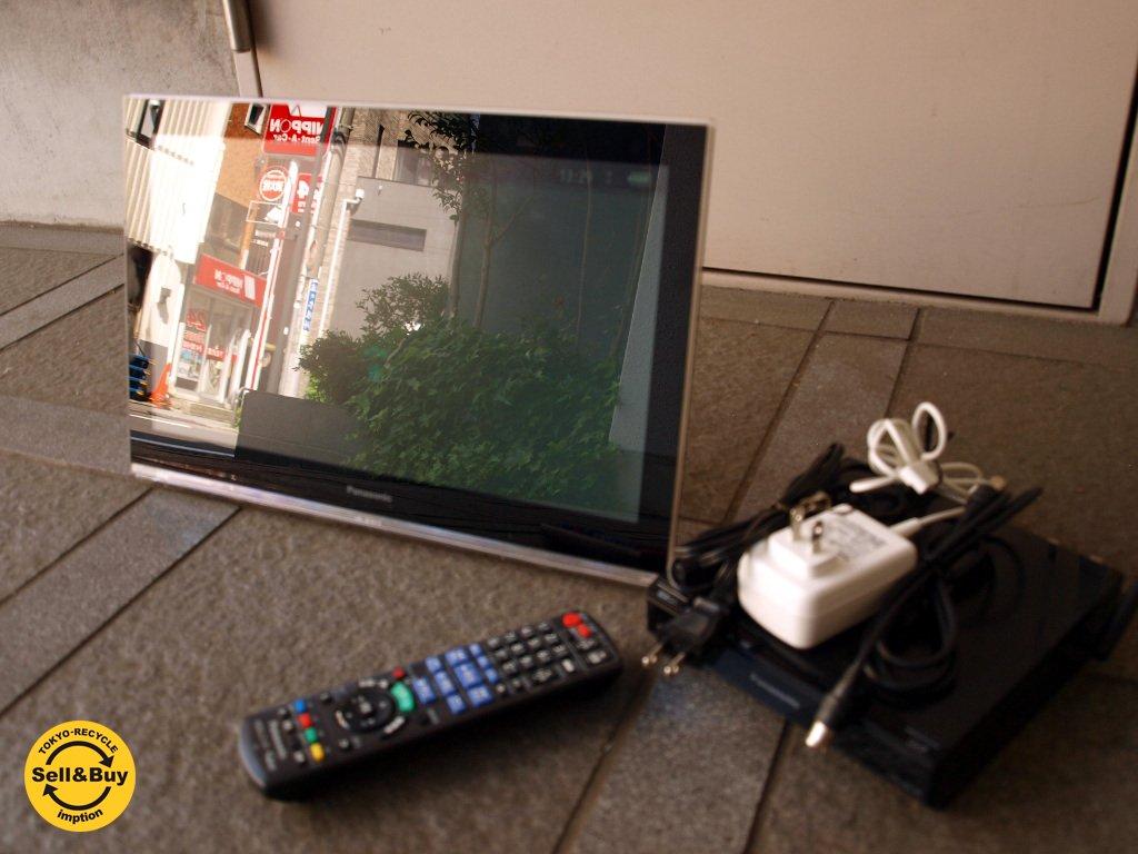 パナソニック Panasonic ワイヤレス防水モニター+HDDレコーダーの「DIGA+」プライベートビエラ ★