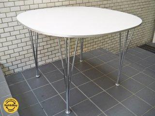 フリッツ ハンセン Fritz Hansen スーパー円テーブル B603 ホワイト 正規品 ピート ハイン ブルーノマットソン ■