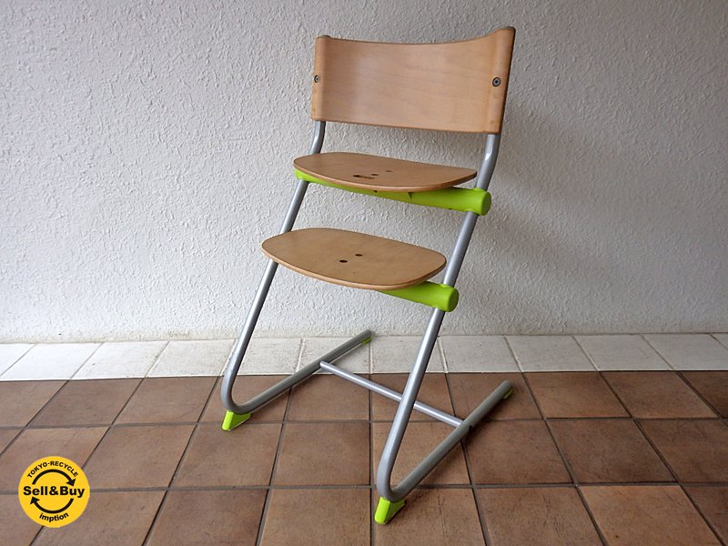 ブリオ BRIO ニューフレックスチェア New Flex Chair ベビーチェア 子供椅子 ステップアップチェア キッズチェア 廃盤希少 バーセット ( ベビーガード付き ) オリーブグリーン ◇