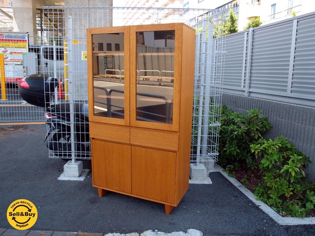 ウニコ unico コルソ CORSO カップボード Cupboard オーク材 キッチン キャビネット 本棚 美品 高さ165cm ★