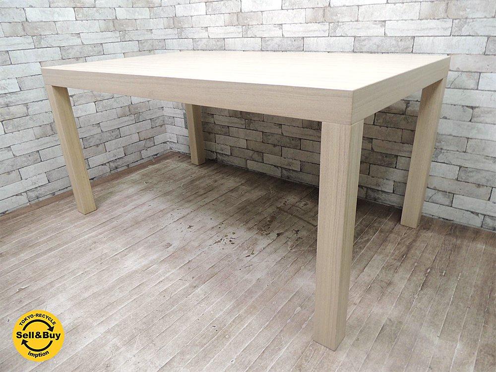 シンプルデザイン 木目調 ダイニングテーブル モダンスタイル ●