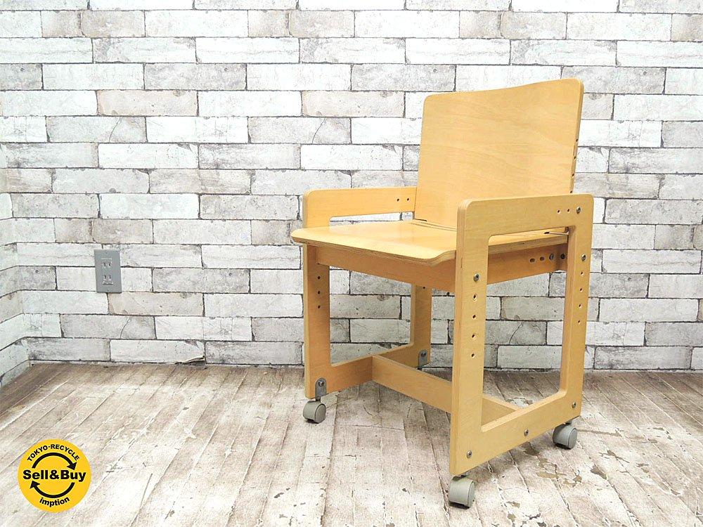 無印良品 MUJI メープル材 積層合板 子供用椅子 デスクチェア プライウッド 高さ調節可 大人でも使えます 廃番品 ●
