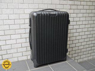 リモワ RIMOWA サルサトローリー 2輪 SALSA CABIN TROLLEY 33L スーツケース マットブラック TSAロック 廃番■