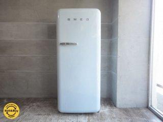 スメッグ SMEG 冷凍冷蔵庫 右開きドア パステルブルー イタリア 268L♪