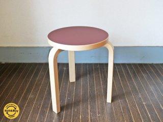 アルテック artek スツール60 stool60 SCOPE 別注カラー リノリウム バーガンディ 展示品 ◎