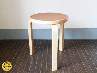 アルテック artek スツール60 stool60 SCOPE 別注カラー リノリウム ブランデー 展示品 廃盤カラー ◎