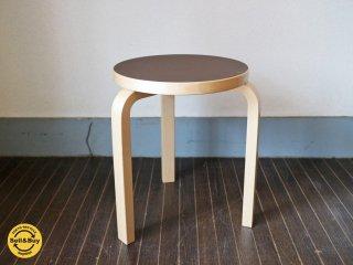 アルテック artek スツール60 stool60 SCOPE 別注カラー リノリウム コーヒー 展示品 廃盤カラー ◎
