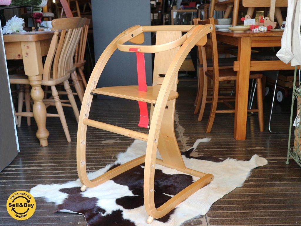 SDI fantasia イーチェア Eチェア e-chair ベビーチェア チャイルドチェア 木馬 佐々木敏光デザイン ◎