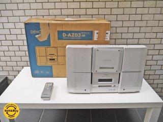 デノン DENON パーソナルオーディオシステム ラピシア CD MD コンポ D-AZ03 ホワイト リモコン 箱付 ■