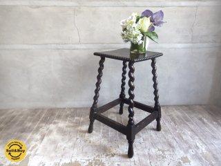 UKアンティーク 英国 ツイストレッグ サイドテーブル 花台 コーヒーテーブル ♪