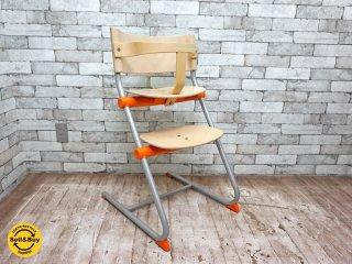 ブリオ BRIO ニューフレックスチェア New Flex Chair ベビーチェア ガード付き オレンジ ステップアップチェア ●