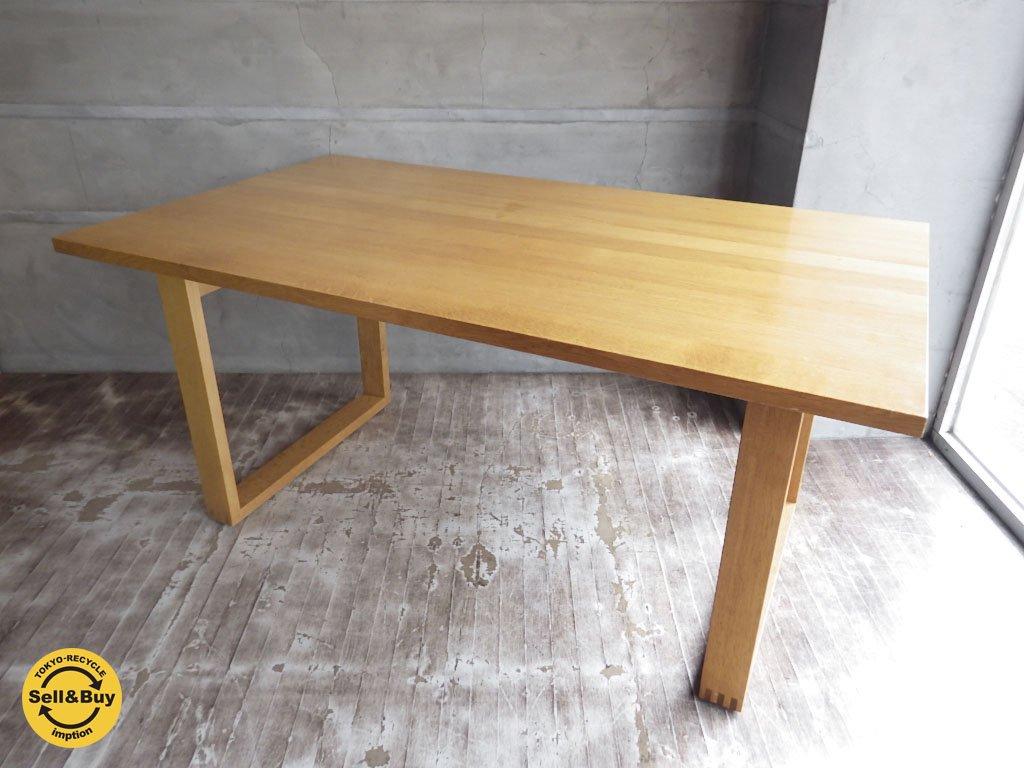 無印良品 MUJI オーク 無垢材 ダイニングテーブル ♪