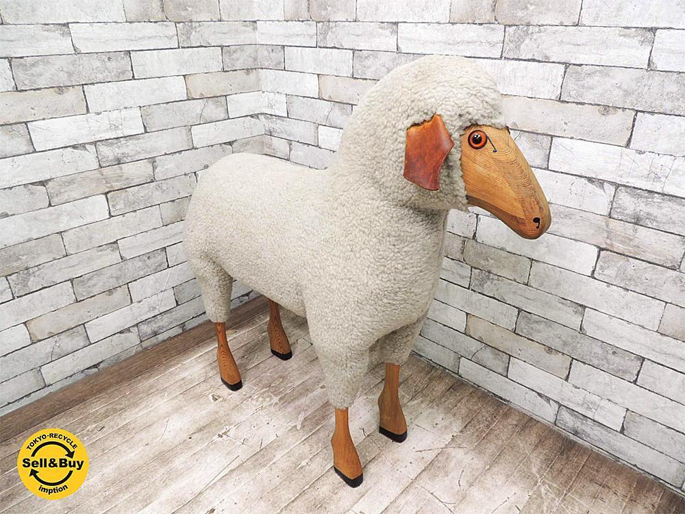 ハンス・ピータークラフト Hanns-peter krafft ビンテージスツールビッグオブジェ 羊 SHEEP 1978 シープスキン レザー パイン材 ドイツ製 ●