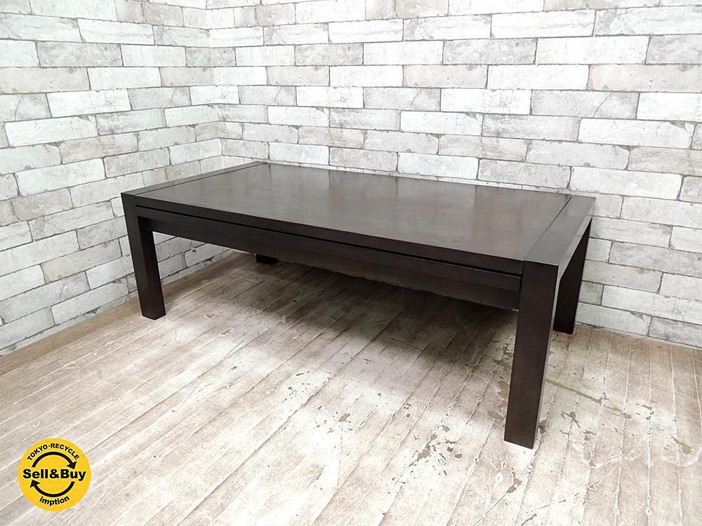 ボスコ BOSCO 朝日木材 伸長式 リビングテーブル ローテーブル 天然木 ブラウンカラー ●