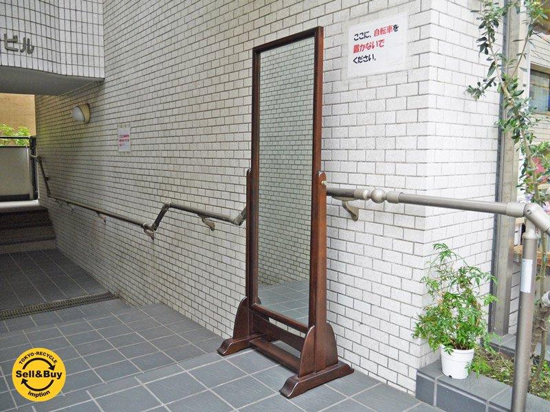 松本民芸家具 D型 姿見 スタンドミラー ミズメザクラ 鏡 ■