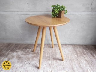 プライウッド カフェテーブル 4本脚 丸天板 ナチュラル ♪