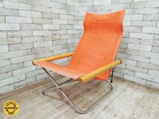 ニーチェア Nychair X オレンジ 折畳み椅子 新居猛デザイン ◎