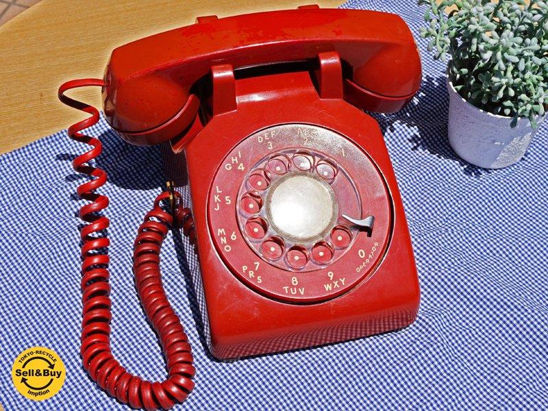 USビンテージ 回転ダイヤル式 レトロポップ 電話機 1957年製 赤 ●