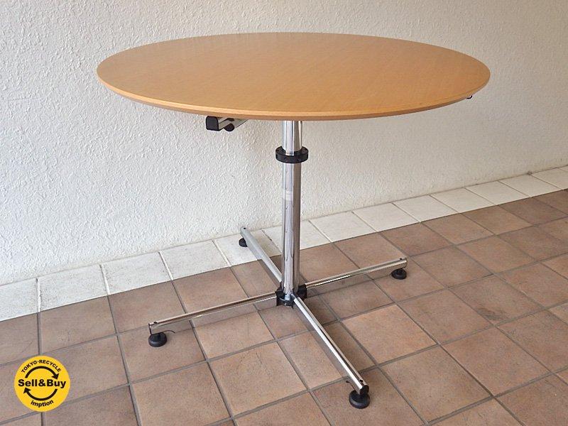 USMモジュラーファニチャー USMハラー キトステーブル USM Haller KITOS Table ラウンドトップ 円形 ビーチ材 定価:13.3万 カフェテーブル オフィス ミーティング ◇